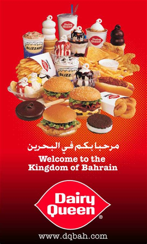 fast food poster design