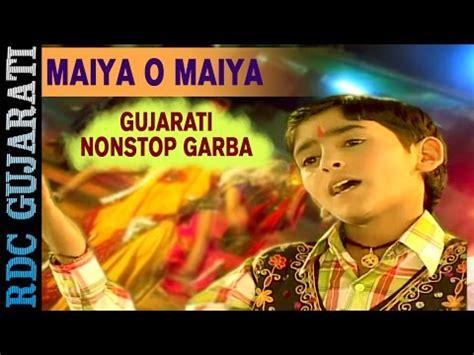 Download Navratri Garba 2016  Maiya O Maiya  Hari