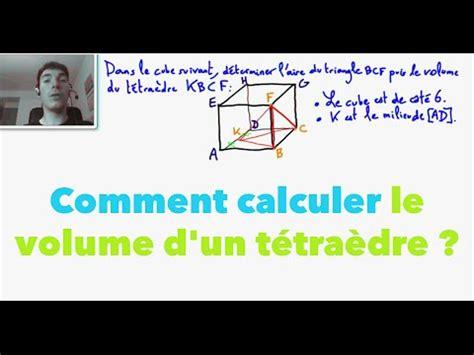 2nde comment calculer le volume d un t 233 tra 232 dre