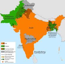 pakistan wikipedia