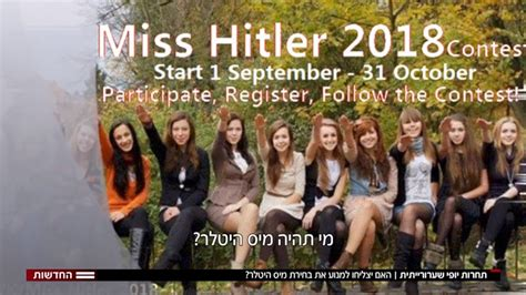 Miss Hitler Pageant Pulled From Russian Social Media After ...
