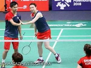 Perjuangan Berat Yuta/Arisa Untuk Lolos Babak kedua Asian ...