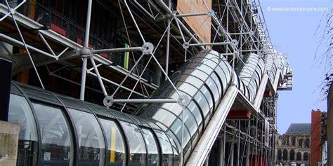 mus 233 e moderne centre pompidou beaubourg