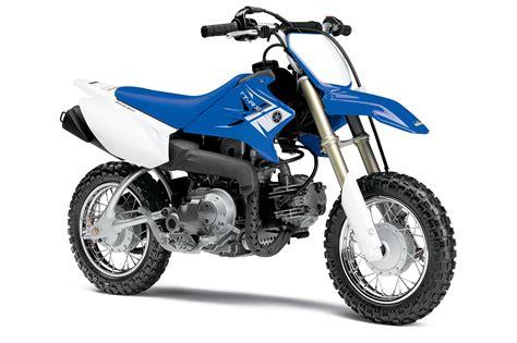 motocross dirt bikes for yamaha 50cc dirt bike