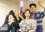 緋聞女友吳函峮崩潰痛哭 初戀楊丞琳:非常不捨 - 明報加東版(多倫多) - Ming Pao Canada Toronto Chinese Newspaper