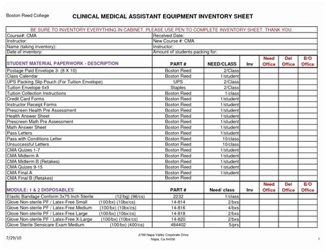 uniform inventory spreadsheet google spreadshee uniform