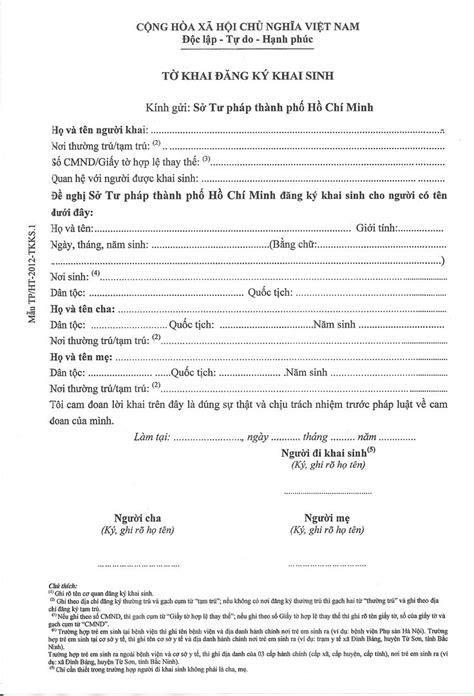 birth certificate ideas  pinterest obtain