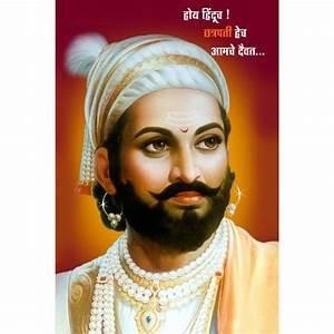 Chhatrapati Shivaji Maharaj Laminated Photo - bestofplace com