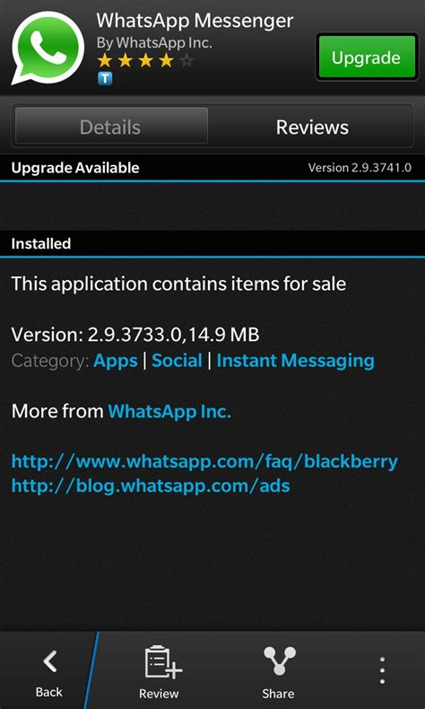 whatsapp for blackberry curve 8520