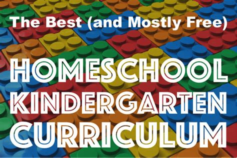 the best and mostly free homeschool kindergarten curriculum ever created