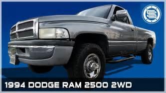 dodge ram  wd  leveling kit install tutorial