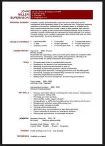 education skills for a resume skills section of resume for teachers resume resume and teaching