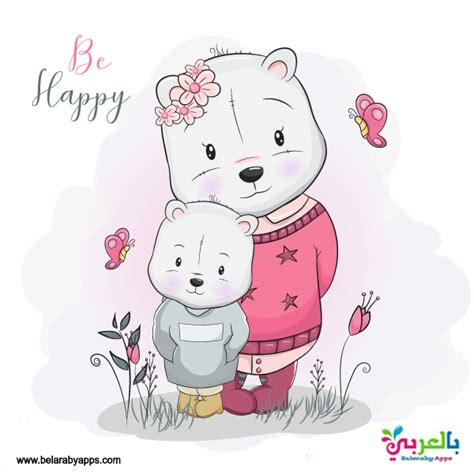 cartoon happy mothers day images greeting card balaarby