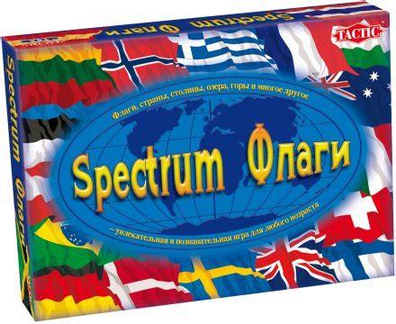Pasaules valstu karogi   TACTIC