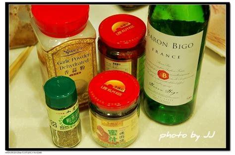 See more of reuzel taiwan荷蘭豬油台灣總代理 on facebook. 荷蘭鍋開鍋@豬寶貝成長誌 PChome 個人新聞台