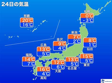 明日 の 天気 名古屋