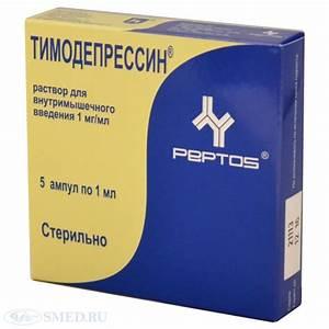 Лечение солидолом псориаз отзывы при псориазе