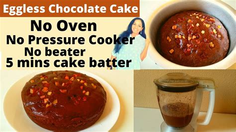 Put the sand and light the flame underneath. Eggless Chocolate Cake In 05 Mins | 05 Mins Chocolate Cake Malayalam | Chocolate Cake Without ...