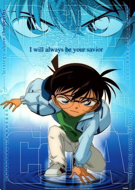 Detective Conan  Google Search  Detective Conan