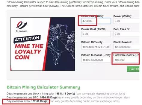 btc mining calculator btc mining luck profitable bitcoin cloud mining