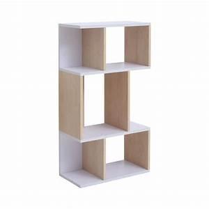 Regal Holz Weiß : mobili rebecca regal 3 einlegeb den holz wei beige modern wohnzimmer mobili rebecca ~ Pilothousefishingboats.com Haus und Dekorationen