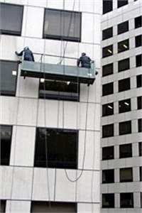 Laveur De Carreaux : laveur de vitres tudes dipl mes salaire formation cidj ~ Farleysfitness.com Idées de Décoration