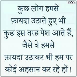 250 best nice shayari images on Pinterest | Quote, Hindi ...