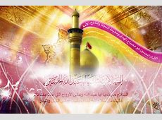 3rd Shaban, Birthday Anniversary of Imam Hussain AS