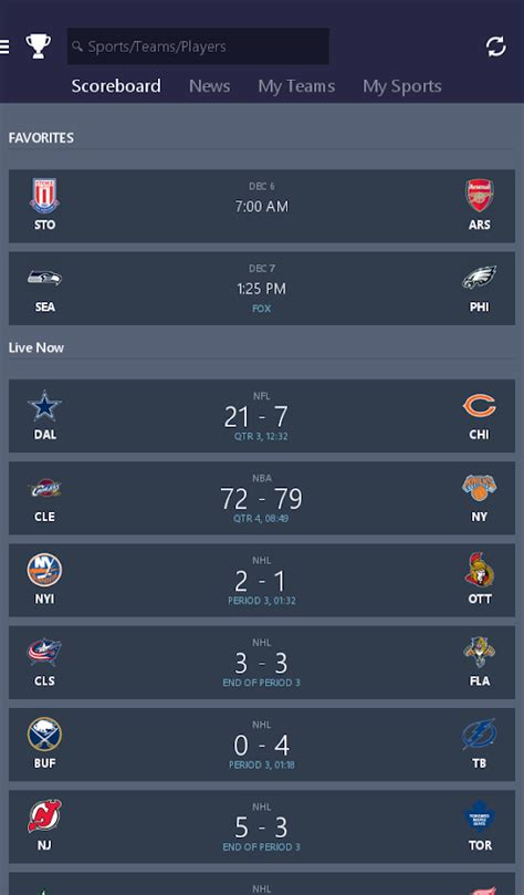 msn sports scores schedule android apps  google play