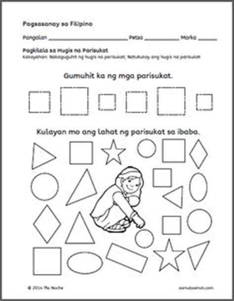 learning tagalog images tagalog worksheets