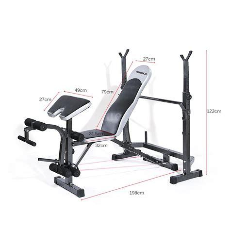Adjustable Bench Press Machine Strength Training Home Gym