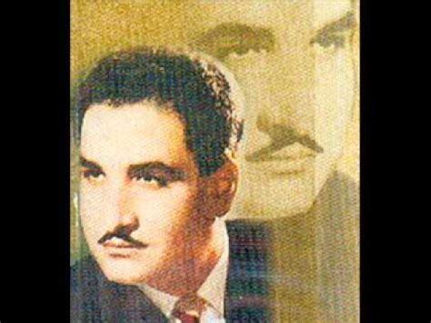 Nazem Al Ghazali ناظم الغزالي