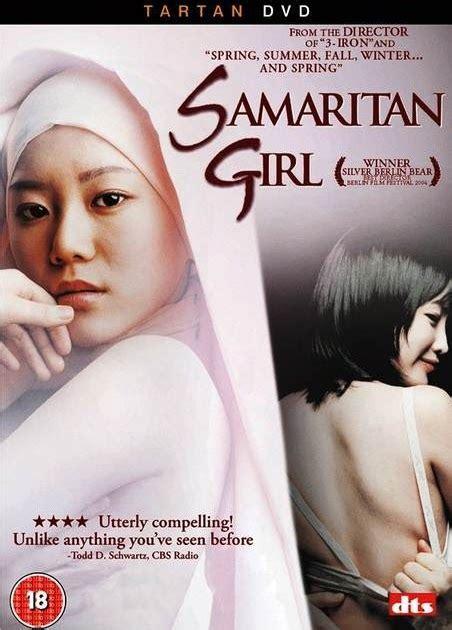 Korea 21 semi FEMALE HOSTEL