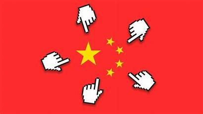 Chinese Tech Axios