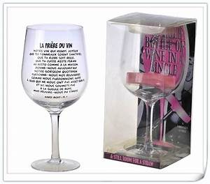 Riesen Glas Wein : handgemachtes 750ml riesen xl weinglas buy 750 ml riesen ~ A.2002-acura-tl-radio.info Haus und Dekorationen