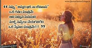 Telugu Best Love Friendship quotes for youth | QUOTES ...
