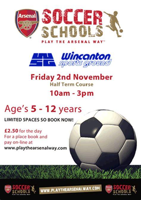 arsenal soccer schools  wincanton sports ground