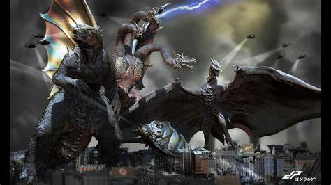 Godzilla 2019 Design Revealed!