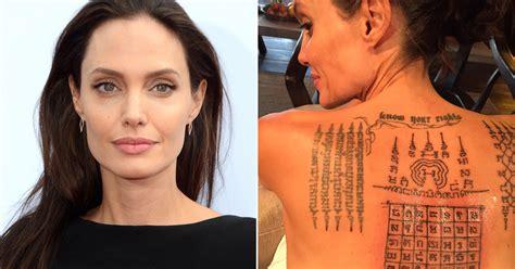 Angelina Jolie €�symbolically Bound' To Brad Pitt By