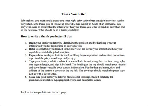 how to write a thank you letter for an 9 thank you letter to doc pdf free premium 22465