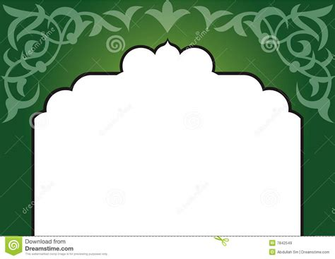white arabesque mosque clipart border pencil and in color mosque clipart