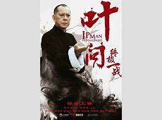 Movie poster for Ip Man The Final Fight Flicksconz