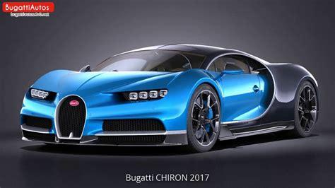 Sports Car Wallpaper 2017 Releases by Bugatti Chiron 2017 Bugatti Models