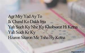 Hindu Love Quotes. QuotesGram