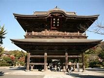 建長寺 に対する画像結果