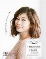 40歲的篠原涼子看上去才20出頭,而你卻。 - 雪花新聞