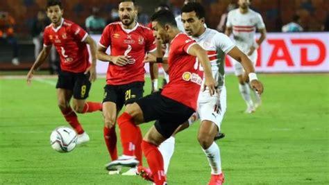 مشاهدة مباراة الأهلي السعودي والشرطة العراقي بث مباشر دوري أبطال آسيا 2021. بث مباشر مباراة الأهلي والزمالك اليوم 5 مايو 2021 | موقع نساعد