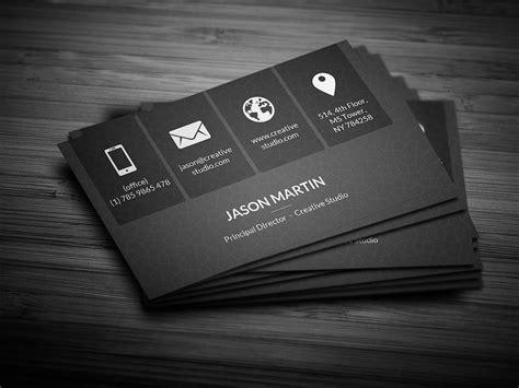 business card templates  word psd ai eps