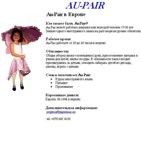 How To Write An Au Pair Resume by Darbas Darbo Skelbimai Darbo Pasiūlymai Cv Market Darbo Pasiūlymas Au Pair To Europe