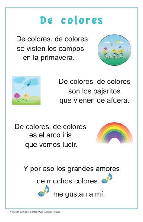best 25 preschool songs ideas on songs for 688 | dd087b880cfbda36d2516ea427780b04 preschool spanish spanish activities